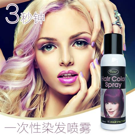 washable hair color washable hair color spray in 2016 amazing photo