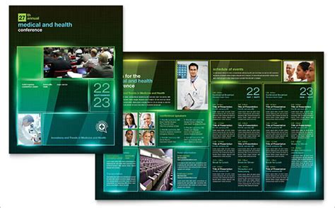 conference brochure templates  psd eps ai