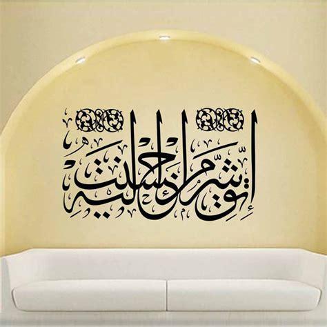 Kalung Pria Motif Font Islam artstation arabic calligraphy in interior design muhammad hussam