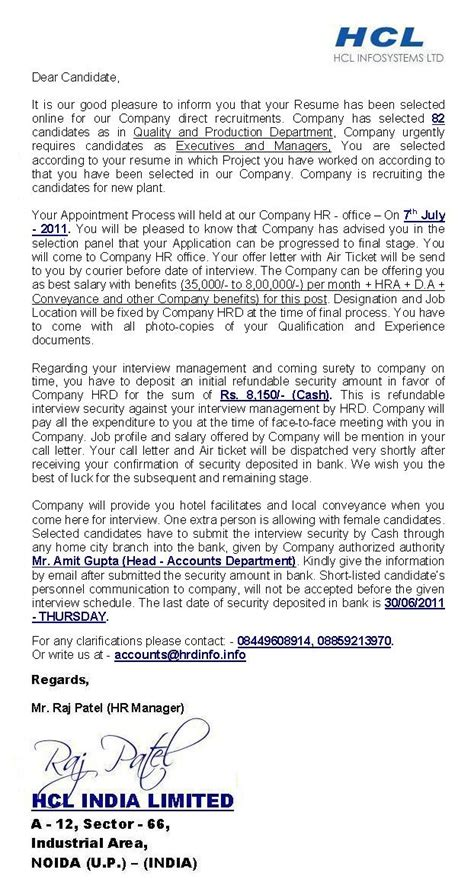 Offer Letter In Tamil Hcl India Limited Offer Letter