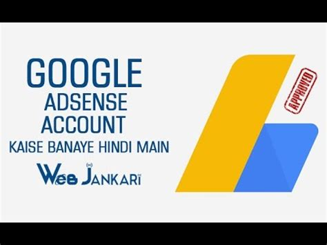 google adsense video tutorial in hindi full download how to create adsense account without