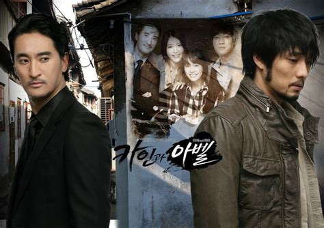 so ji sub romance movie cain and abel so ji sub han ji min korean movie