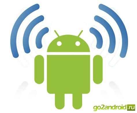 android wifi что делать если не включается wi fi на планшете android