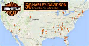 map of all harley davidson dealers pictures to pin on