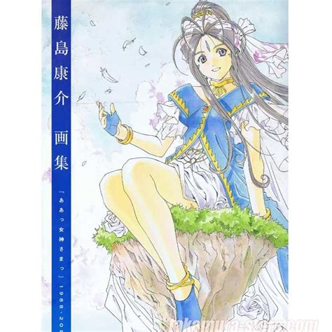 Ah My Goddess 1011 Kosuke Fujishima ah my goddess fujishima kosuke artbook