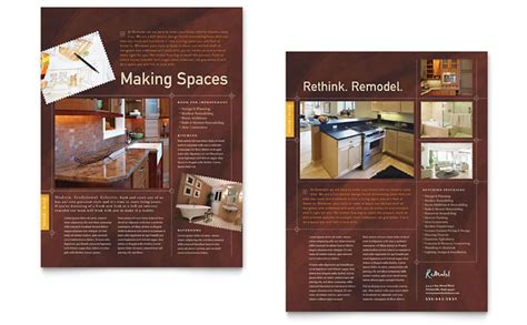 Home Remodeling Datasheet Template Design Home Staging Brochure Template