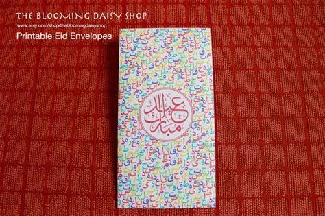 printable eid bookmarks 18 best ramadan printables images on pinterest ramadan