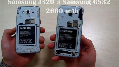 Samsung J2 Prime Vs J3 Prime samsung j2 prime samsung j3 j2 prime vs samsung galaxy j3