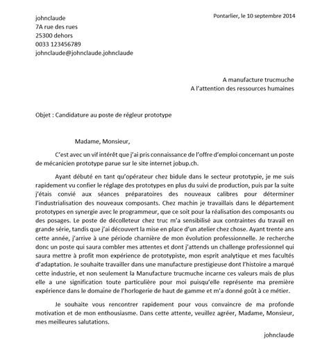 Lettre De Motivation Entreprise Pharmaceutique Exemple Lettre Motivation Industrie Pharmaceutique