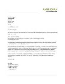 cover letter for office administrator office assistant cover letter