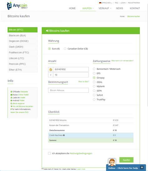 bitcoin wallet tutorial deutsch bitcoin kaufen tutorial wie man bitcoins in 17 min kauft