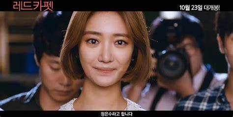 film drama dewasa go jun hee mulai syuting film dewasa di trailer red