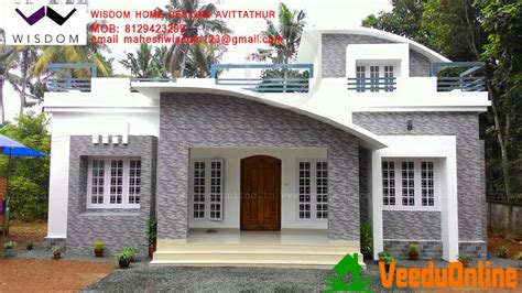 hom design single floor home design 1250 square