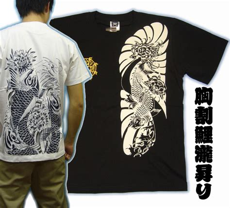 tattoo inspired clothing kuziyaku rakuten global market s japanese pattern t
