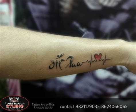11 best images about maa tattoo on pinterest mothers maa tattoo on arm