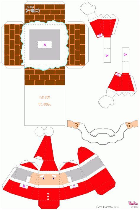 imagenes de santa claus para armar todo con papel cajitas navide 241 as para armar