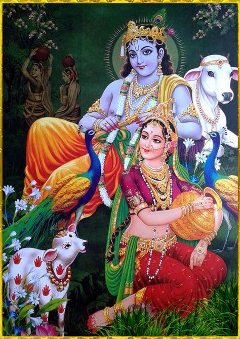 gold krishna wallpaper the 25 best radha krishna wallpaper ideas on pinterest