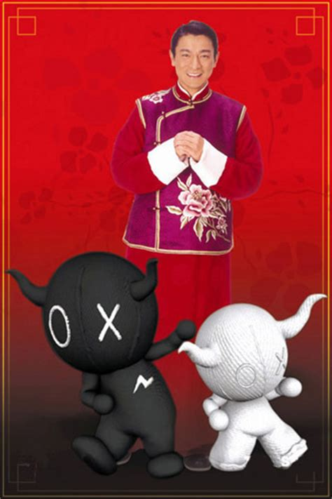 new year song andy lau andy lau congratulates new year china org cn
