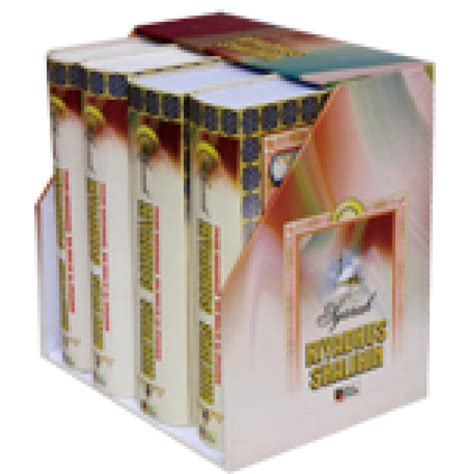 Software Syarah Kitab Riyadhus Shalihin syarah riyadhus shalihin syaikh al utsaimin