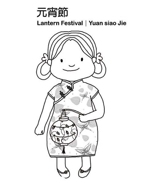 moon cake coloring page moon cake coloring coloring pages
