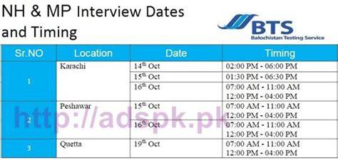 bts schedule bts jpo schedule for interview of nh mp junior patrol