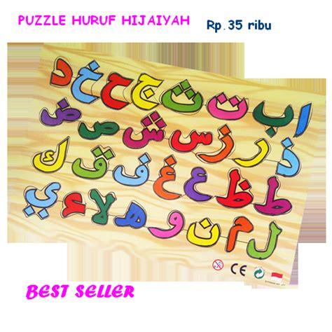 Mainan Edukatifedukasi Anak Puzzle Kereta Kayu mainan kayu edukatif puzzle sticker