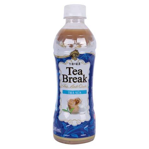 Kirin Citrus Juicer kirin latte tea juice drink high quality product guaranteed