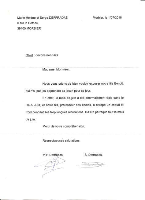 Lettre De Motivation Absence Ecole lettre d excuse d absence lettre de motivation 2018