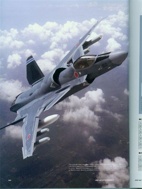 6th generation fighter jets open thinking future tech 76 best images about 科幻战机 on pinterest spaceships