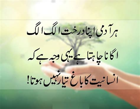 Urdu Quotes Shayari Urdu Images Urdu Shayari With Picture Urdu Shayari