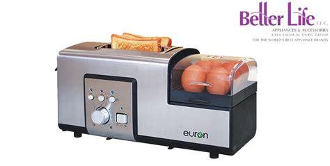 toilettensitz mit waschfunktion toaster offers best prices deals for dualit lite