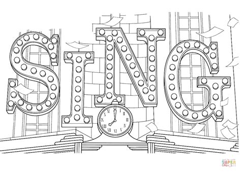 printable coloring pages cing sing movie coloring page free printable coloring pages
