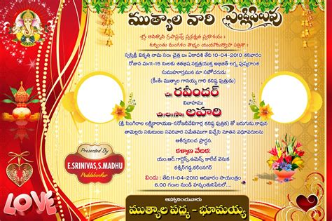 wedding invitation downloadable designs downloadable wedding