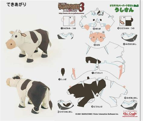 Cow Papercraft - harvest moon cow papercraft template by abelreyesn on