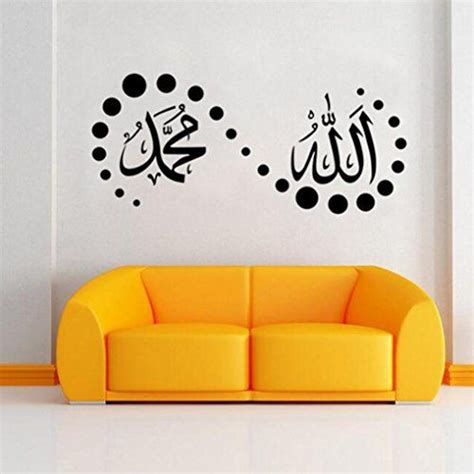 Sticker Quotes For Walls 873 best islamic art images on pinterest islamic art