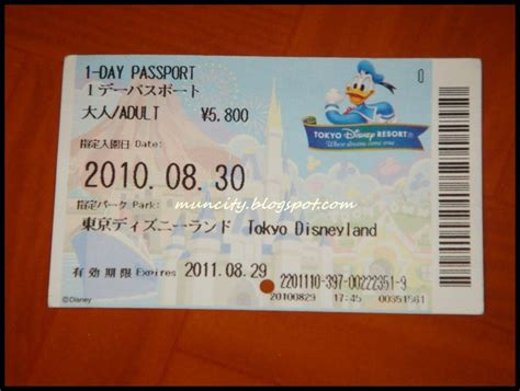 Tiket Disneyland Disneysea Tokyo 1 Day Pass Tiket Fisik Junior crowd disneyland september invitations ideas