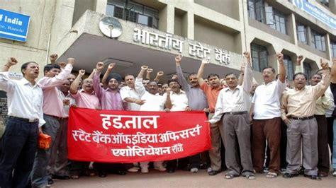 bank streik serious indian bank unions on strike ah neh no money