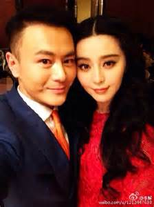 Gallery for tv hosts shocked by fan bingbing s answer on how many bfs