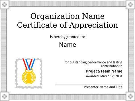 certificate of appreciation sle template get a free