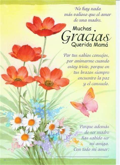 google imagenes para las madres tarjetas para el dia de la madre para imprimir buscar
