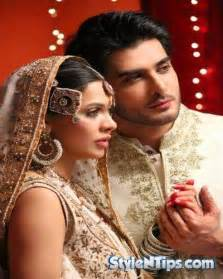 Imran abbas wife pics not in real life and wedding