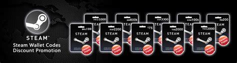 G2a Gift Card Code Generator - cheap steam wallet codes steam wallet code generator