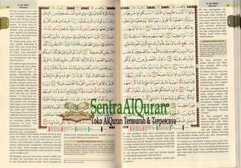 Alquran Terjemah Tajwid Warna Al Amzar alqur an terjemah tajwid warna al amzar a5
