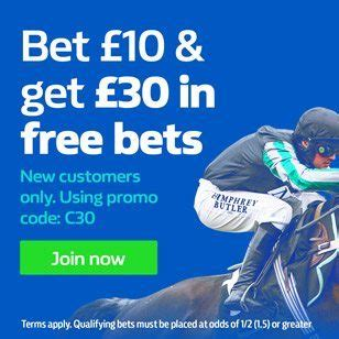 william hill mobile betting app william hill mobile app for sports get 163 30 in free bets