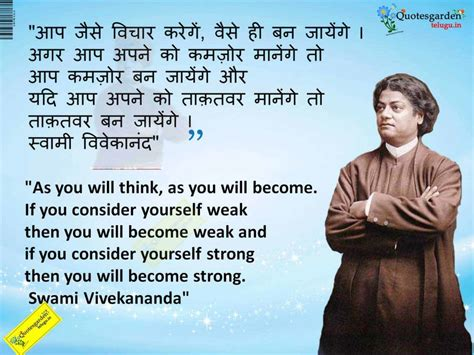 biography of abraham lincoln in marathi swami vivekananda quotes love success youth student