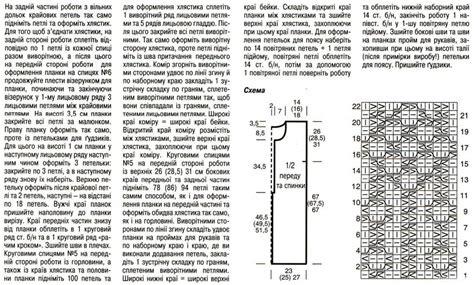 Технологии и схемы стрижки ассиметрии