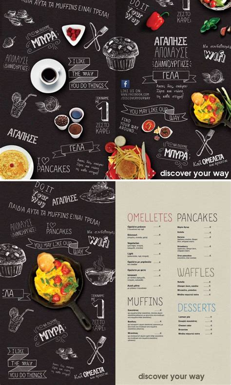 design cafe pacific design center menu food menu design on pinterest restaurant menu design