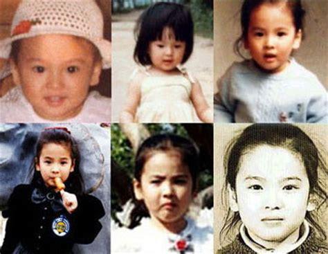 so ji sub childhood photos korean star song hye kyo s childhood photo
