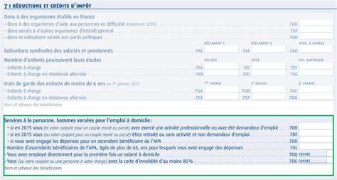 Formulaire Credit D Impot aide 224 domicile le cr 233 dit d imp 244 t ouihelp