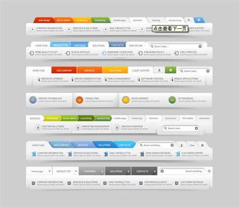 web navigation menu collection vector vector web design